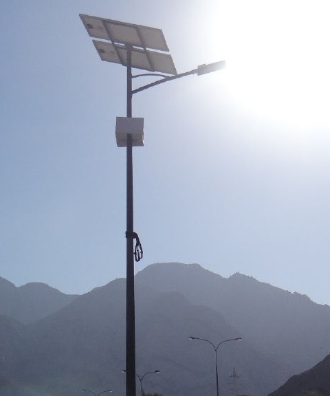 Hanging Battery Solar street light